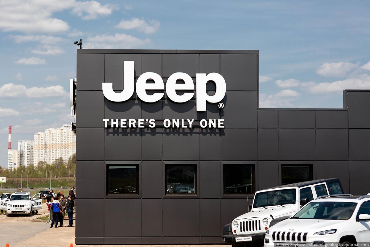 jeep-9264.jpg