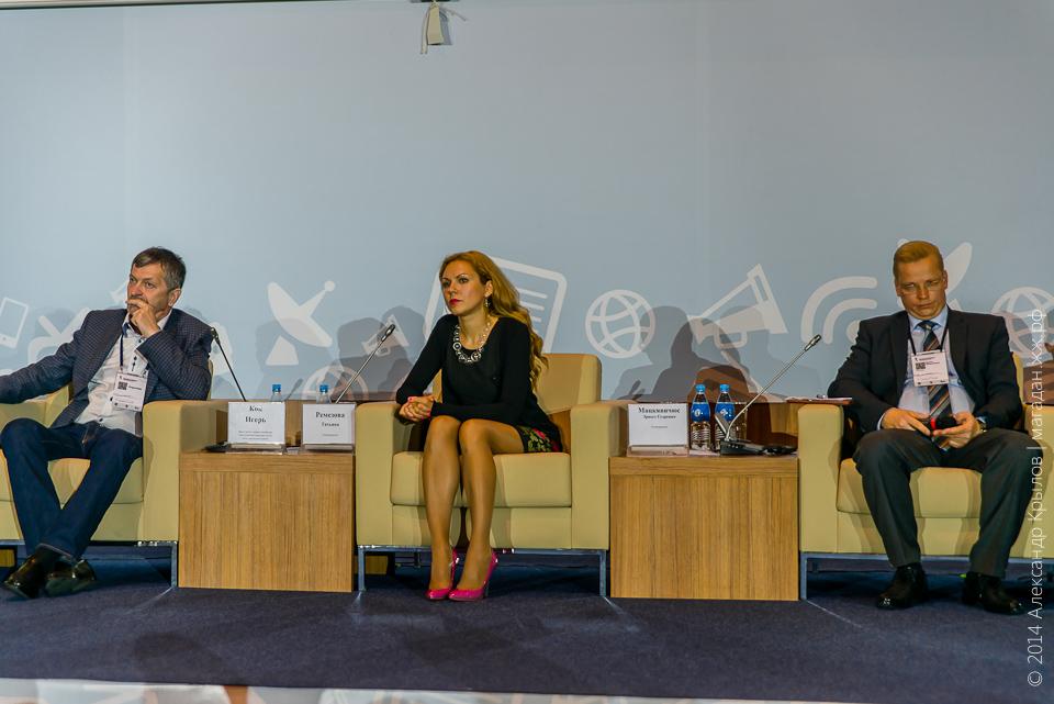 Фото: Дальневосточный МедиаСаммит. День 1: alkrylov