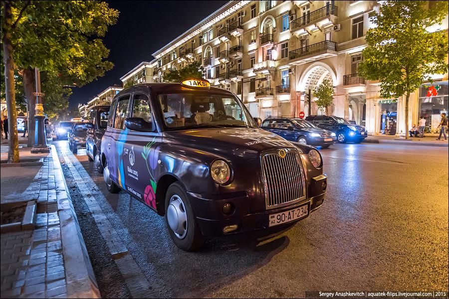 Подскажите по поводу такси