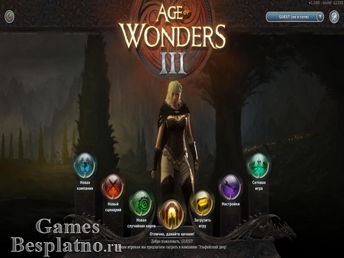 Age of Wonders 3. Deluxe Edition (русская версия)