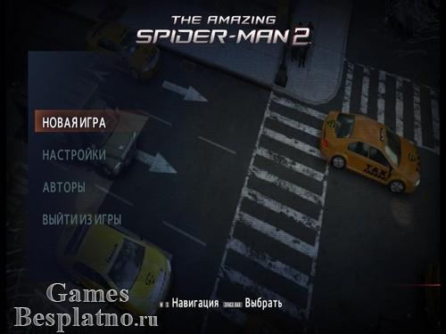 Новый Человек-паук 2 / The Amazing Spider-Man 2