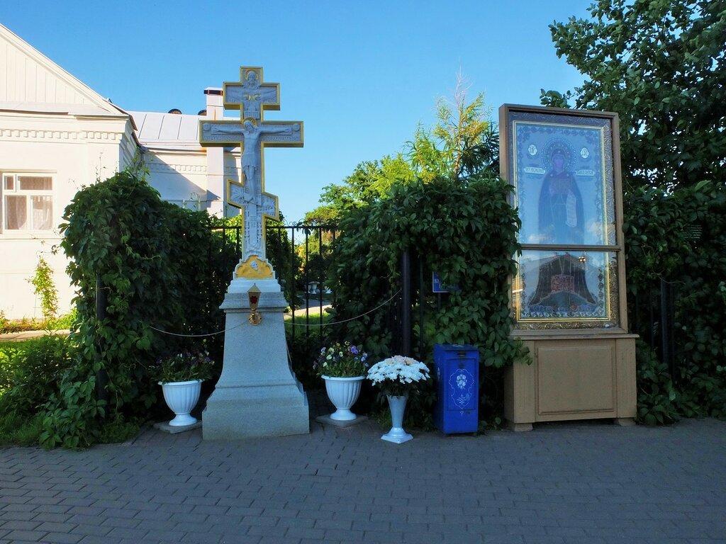 Начало Святой Канавки