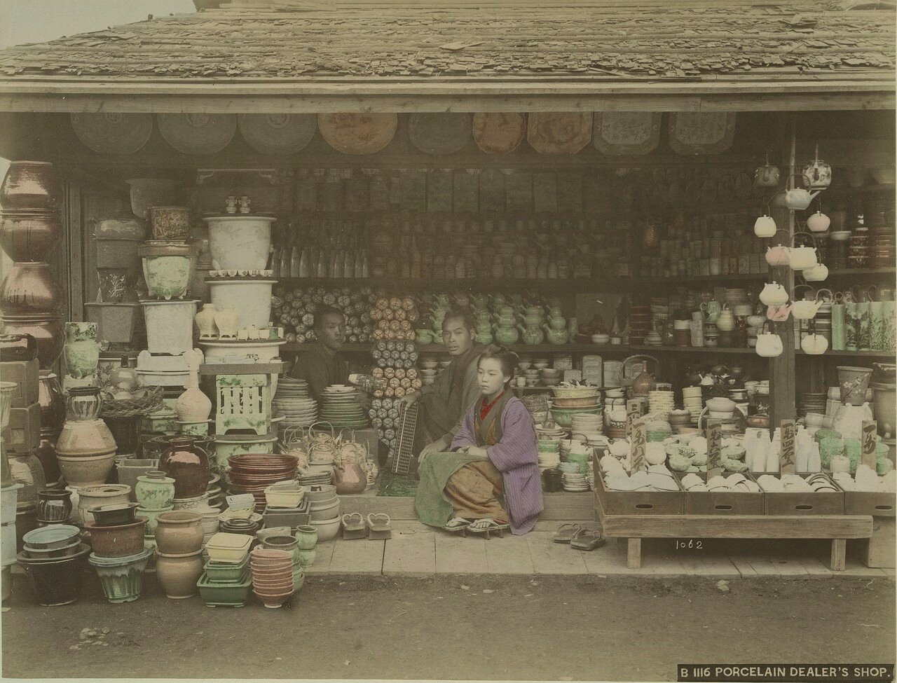Магазин торговца фарфором