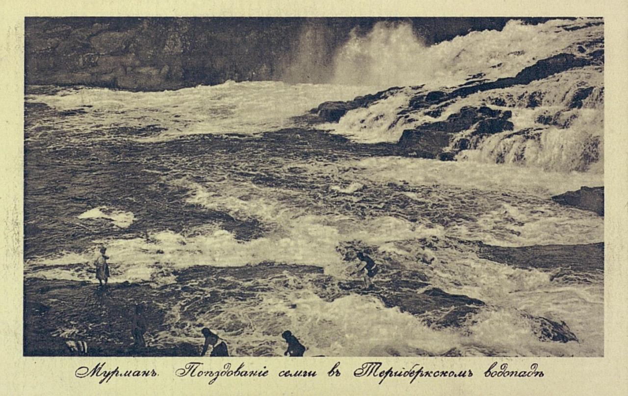 Мурман. Поездование семги в Териберском водопаде