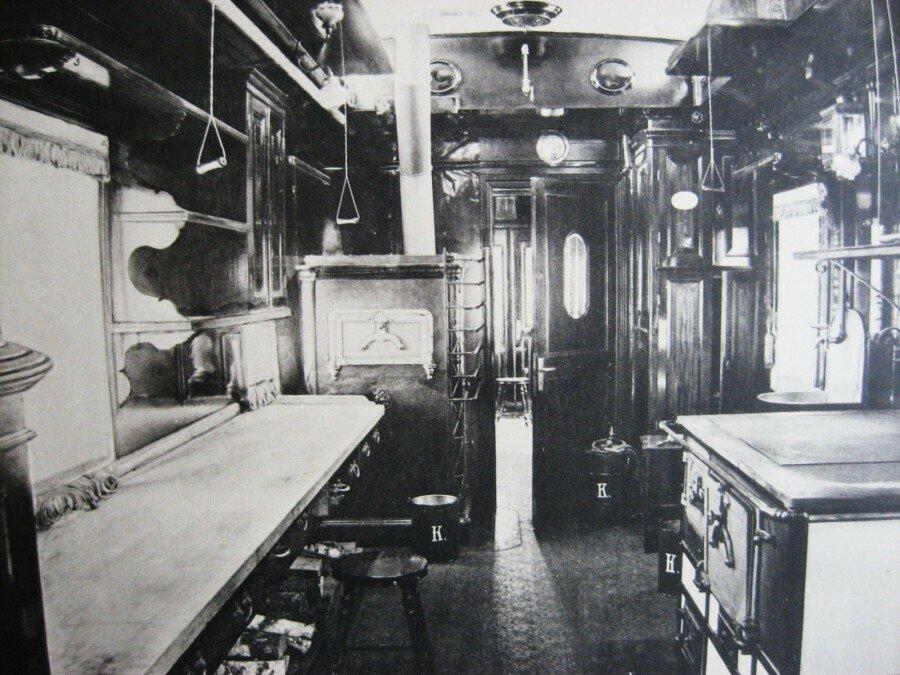 27. Кухня