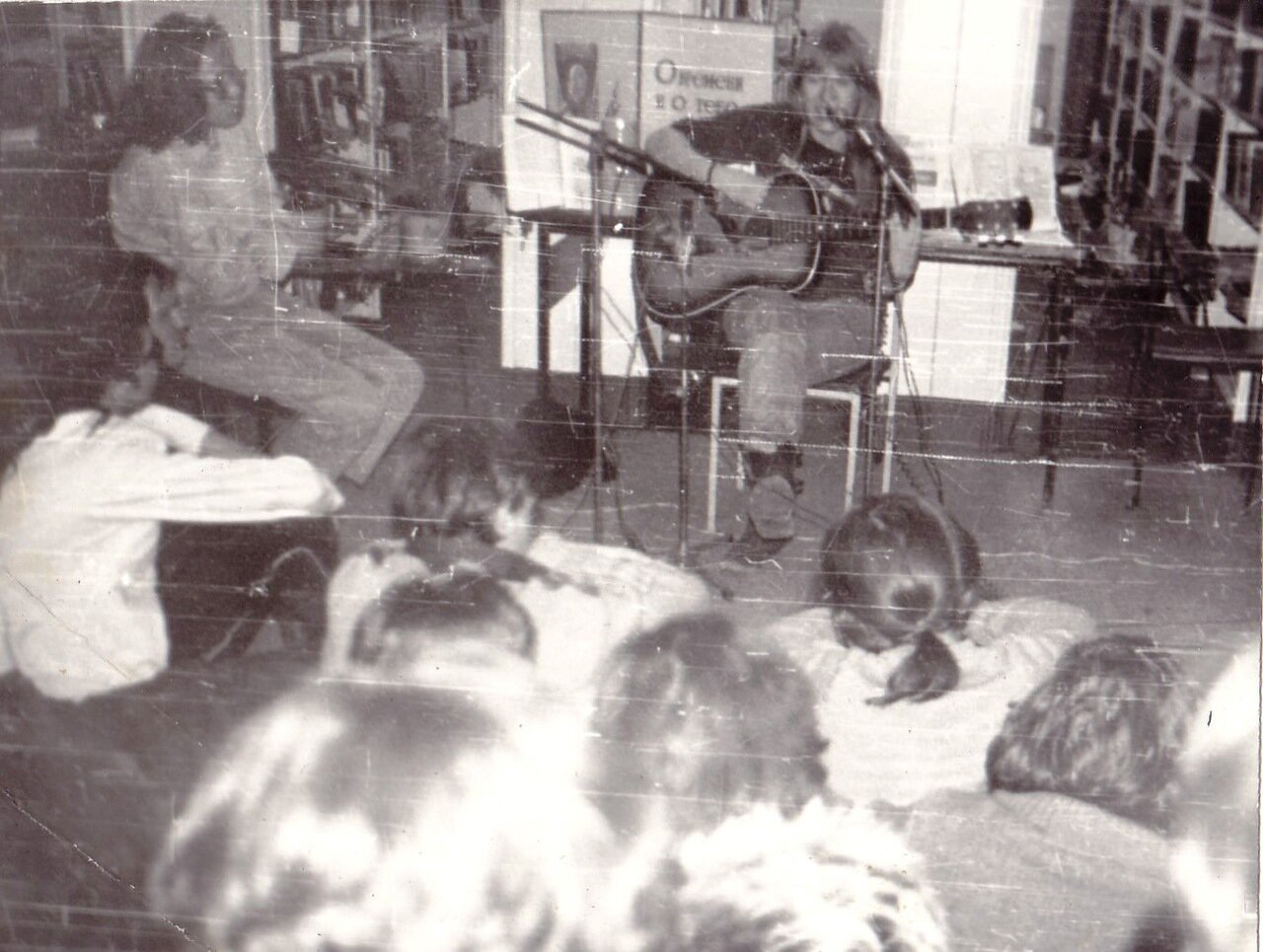 1989. Концерт Янки в Иркутске