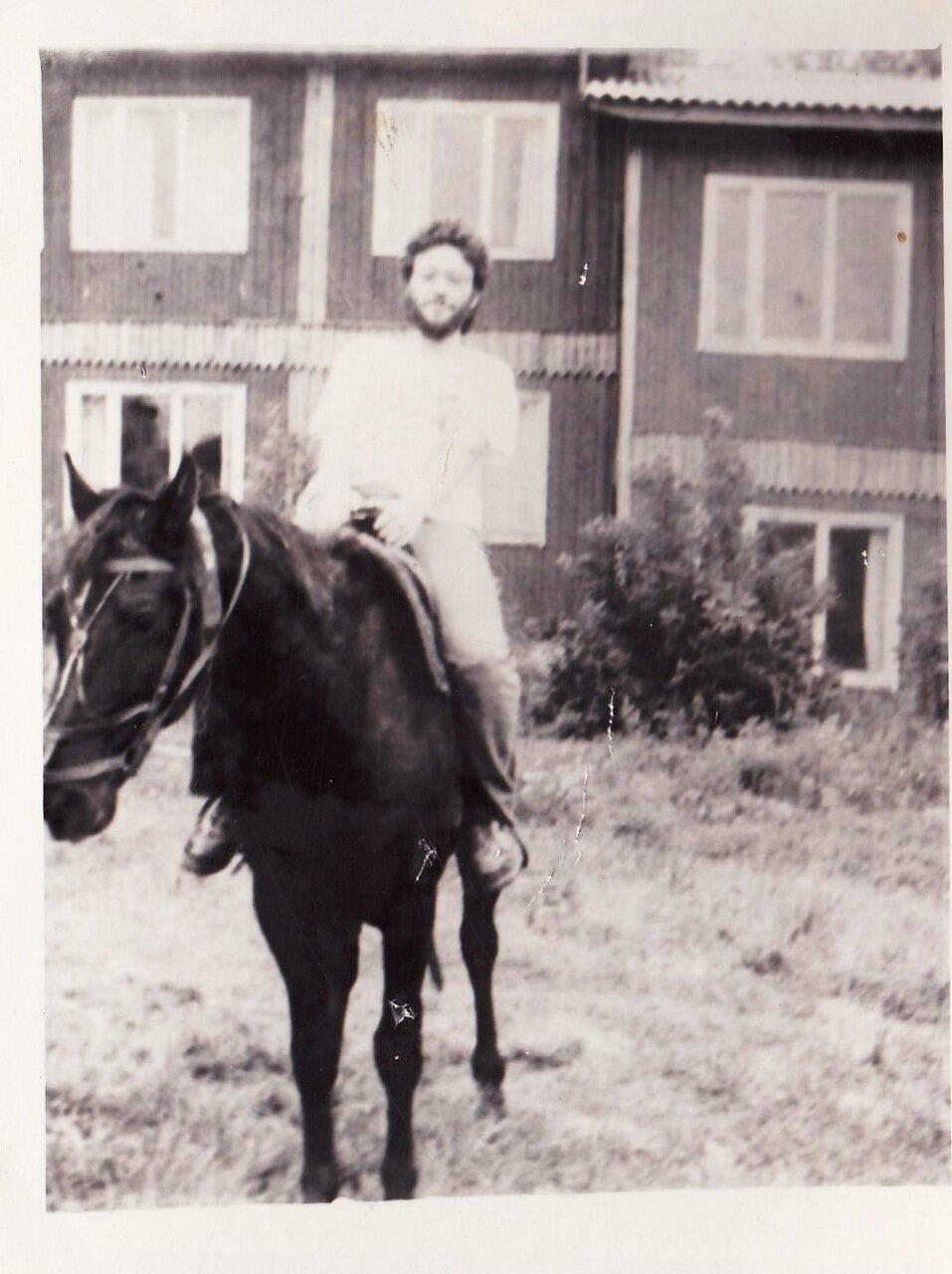 1992. Боровое, Новосибирская область. Мне повезло больше Ричарда: я купил лошадь за бутылку