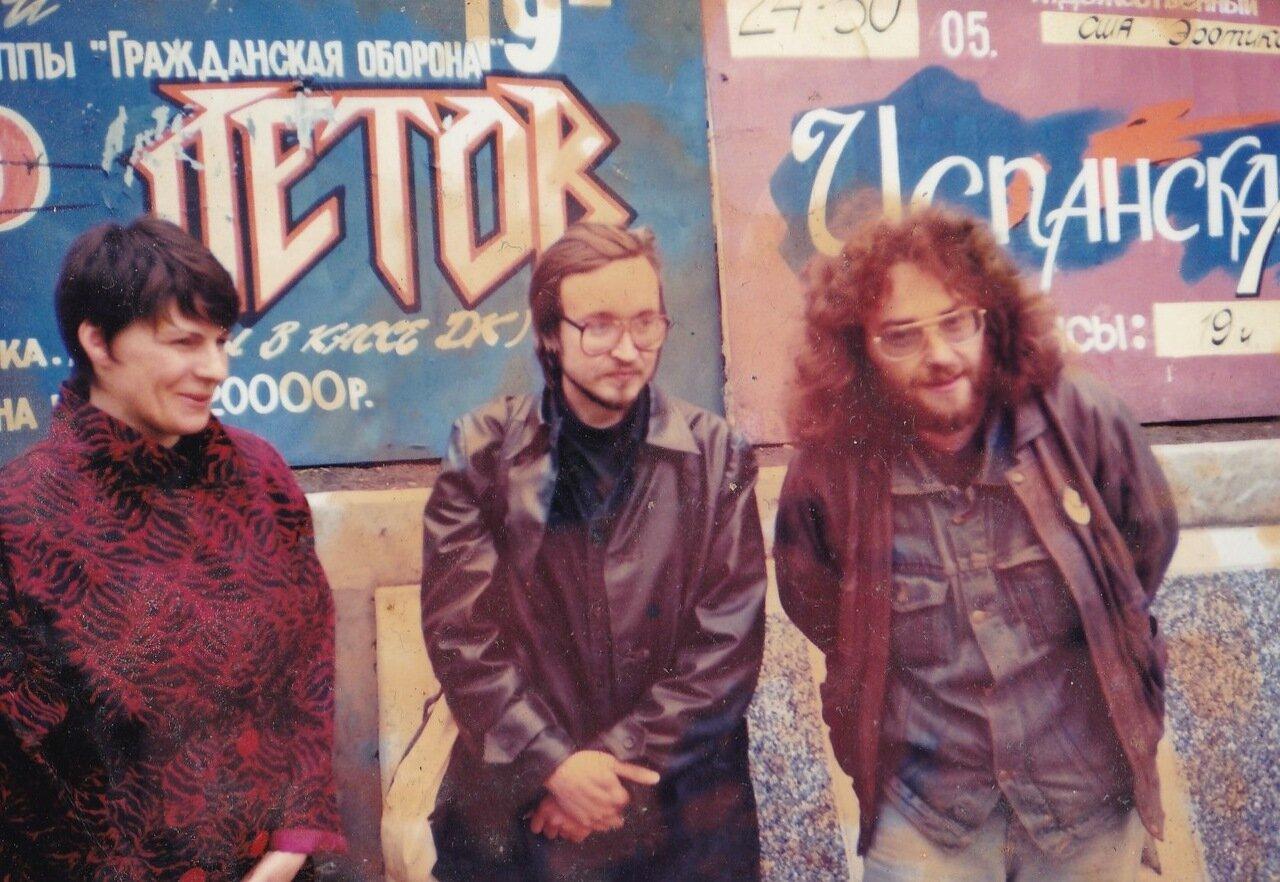 1995.  Май. Ангарск