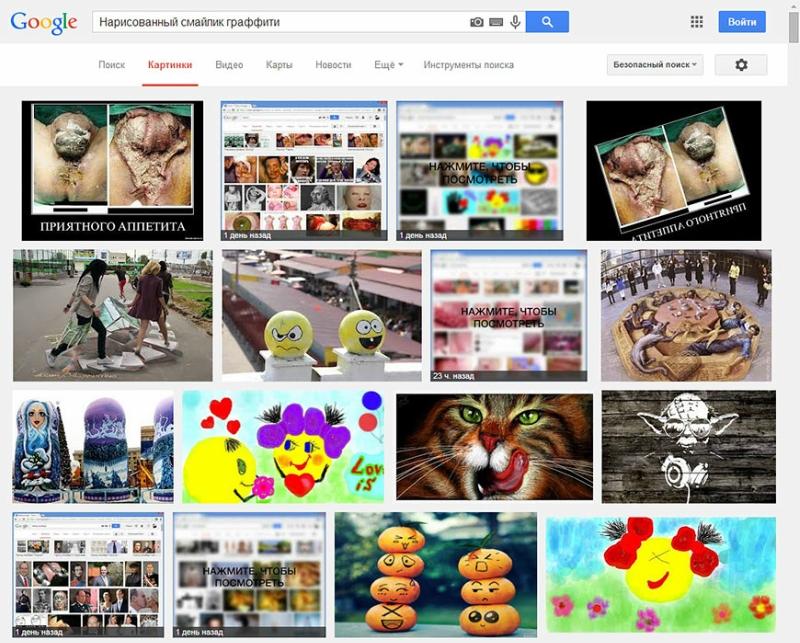 Нарисованный смайлик граффити гугл