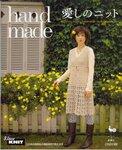 Вязание крючком (японский журнал) (10)