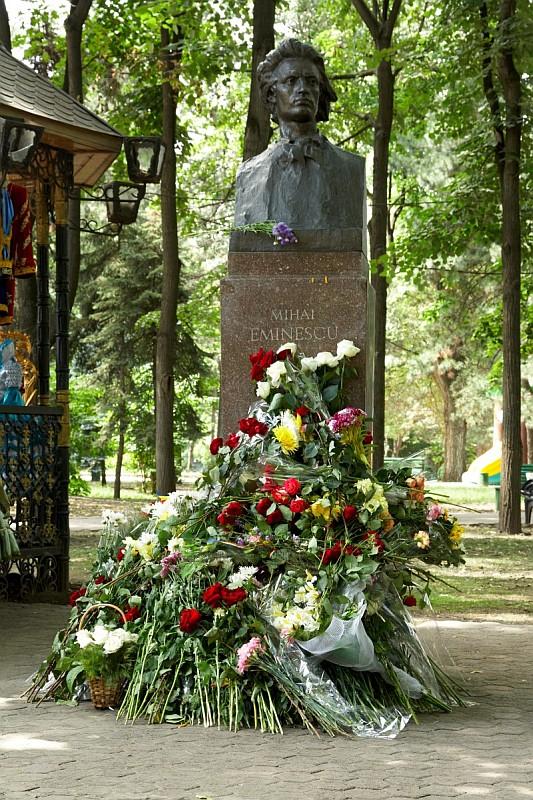 Михай Эминеску (1850—1889) — румынский поэт, классик румынской литературы