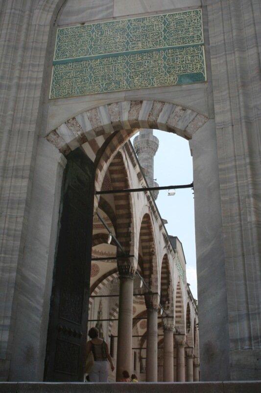 Стамбул - Голубая Мечеть