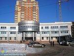 Здание администрации г. Ивантеевки