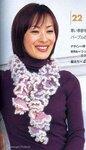 схема вязания шарфа хомута.