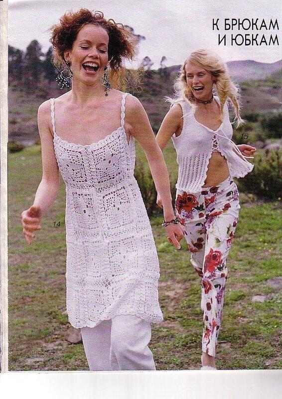 suknele verena 2004-07