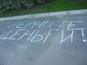 """Уголовное дело возбуждено из-за невыплаты зарплаты строителям жилья для работников судоверфи """"Звезда"""" в Приморье"""