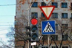 В Приморье рассмотрели вопросы обеспечения безопасности дорожного движения