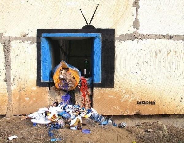 Граффити от Шарика