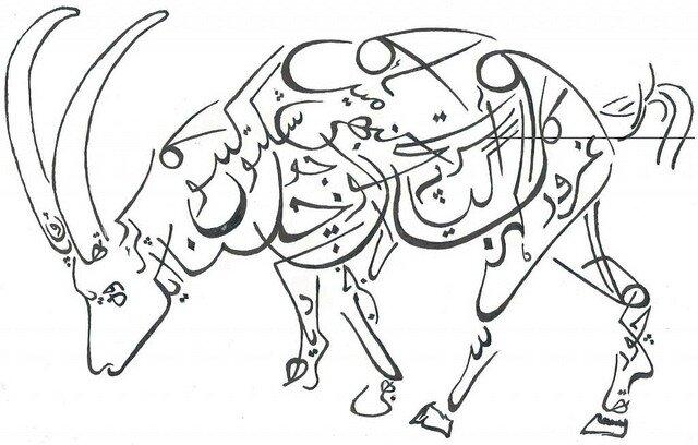 Meer Taqi Mee- известный поэт в Индии