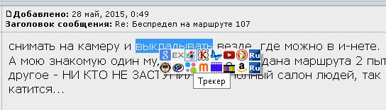 https://img-fotki.yandex.ru/get/5404/103064218.397/0_b1a7c_3a3994a2_orig