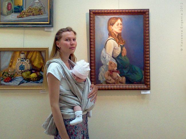 © Kaveeva Evgenia 2012