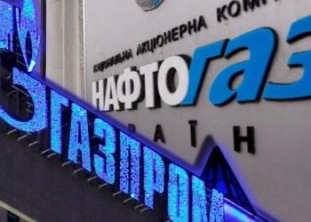 `Нафтогаз` отказался платить `Газпрому` $11 млрд за недобор газа