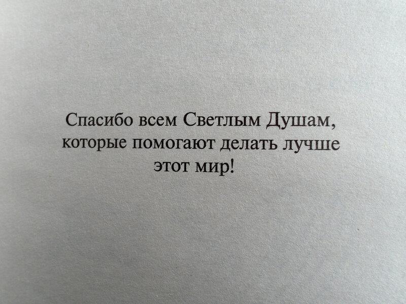 SAM_9457.jpg