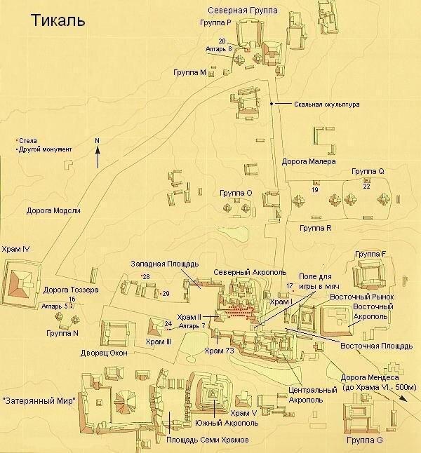 Карта Тикаля