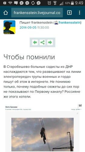 Казанский_старобешево.jpg