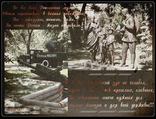 Открытка для  защитников Отечества открытка поздравление картинка