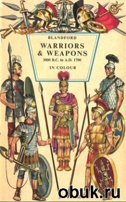 Книга Warriors and Weapons 3000 B.C. to A.D. 1700 in Colour