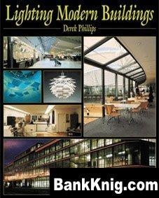 Lighting Modern Buildings   скачать книгу бесплатно