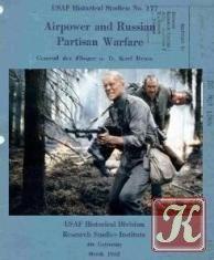 Книга Airpower and Russian Partisan Warfare