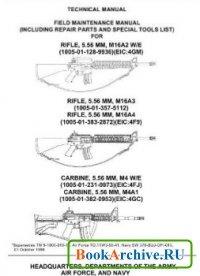 Книга Technical Manual, Maintenance Manual  for Rifle, 5.56 MM, M16A2 W/E,  M16A3, M16A4. Carbine, 5.56 MM, M4 W/E, M4A1.