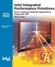Книга Intel integrated performance primitives: How to optimize software applications