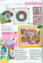 Журнал Quick & Easy Cross Stitch № 145 2006.10