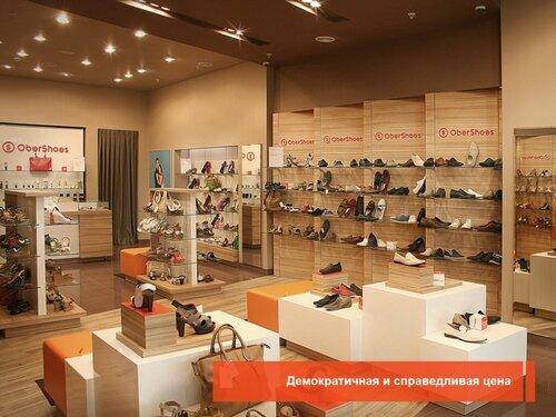 Наслаждаемся комфортом и блистаем в модной обуви. Калейдоскоп актуальных моделей для женщин!