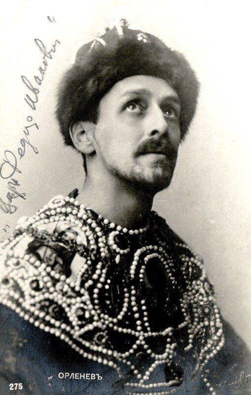 Алла Назимова