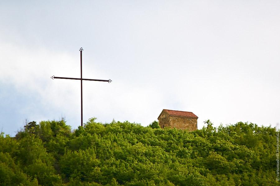 Грузия, Атени