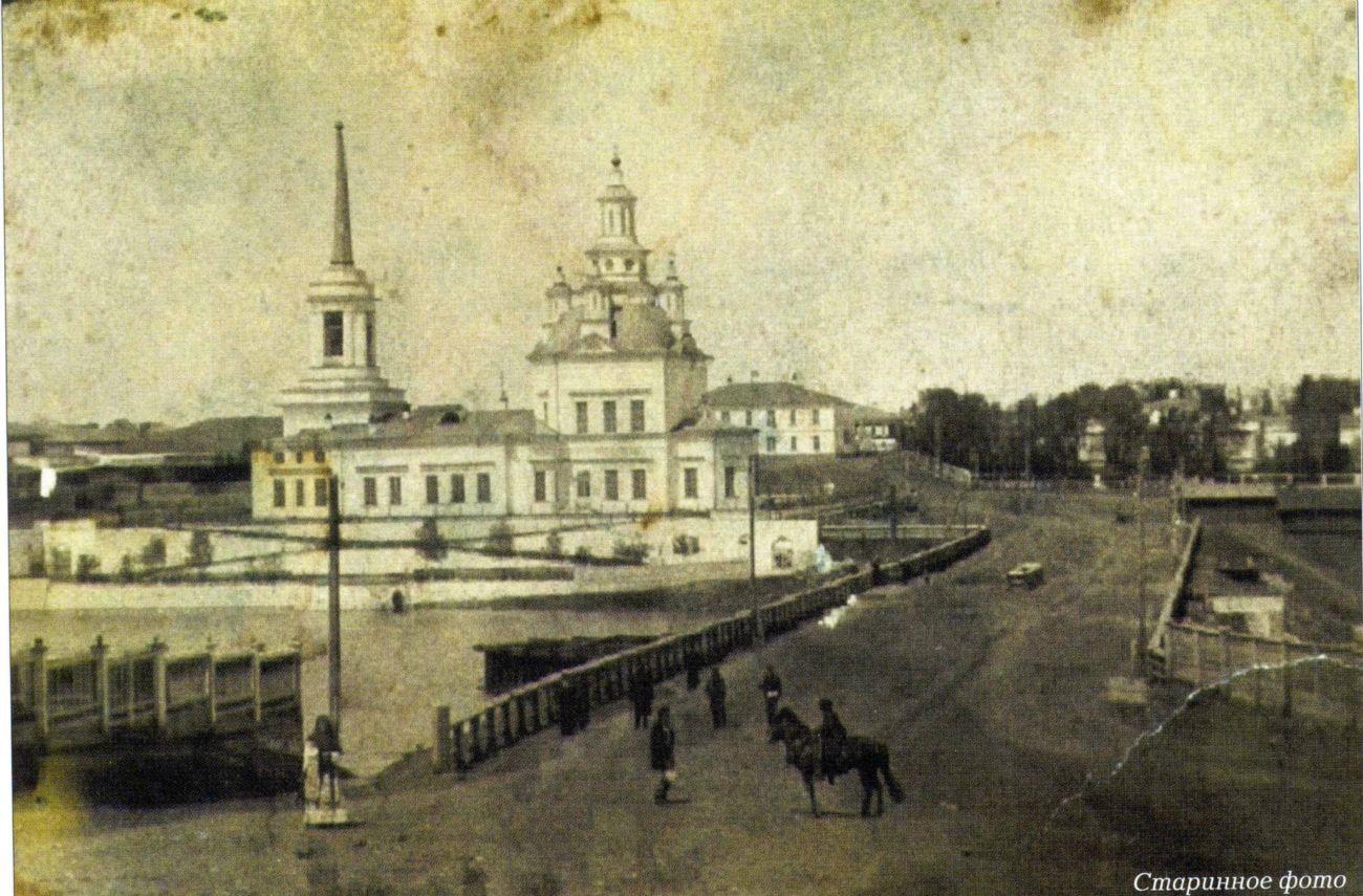 Город Алапаевск