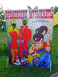 20140517 - Песчинки истории в Солнцево