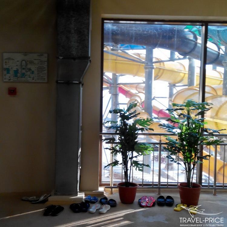водные горки в Казани