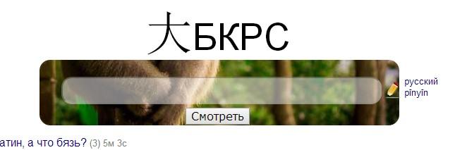 [Изображение: 0_ddfc1_6d654132_orig]