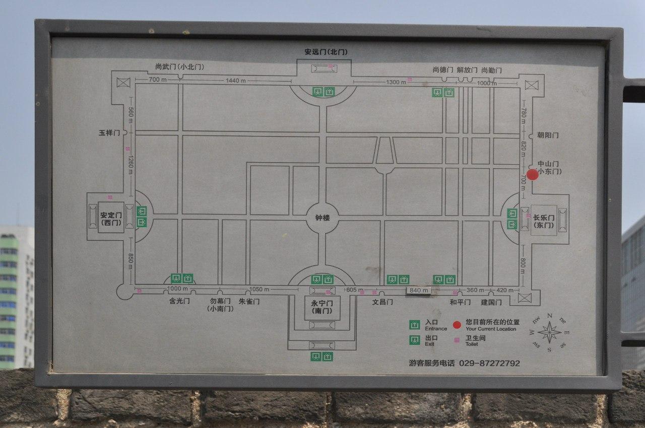 План городской стены Сианя