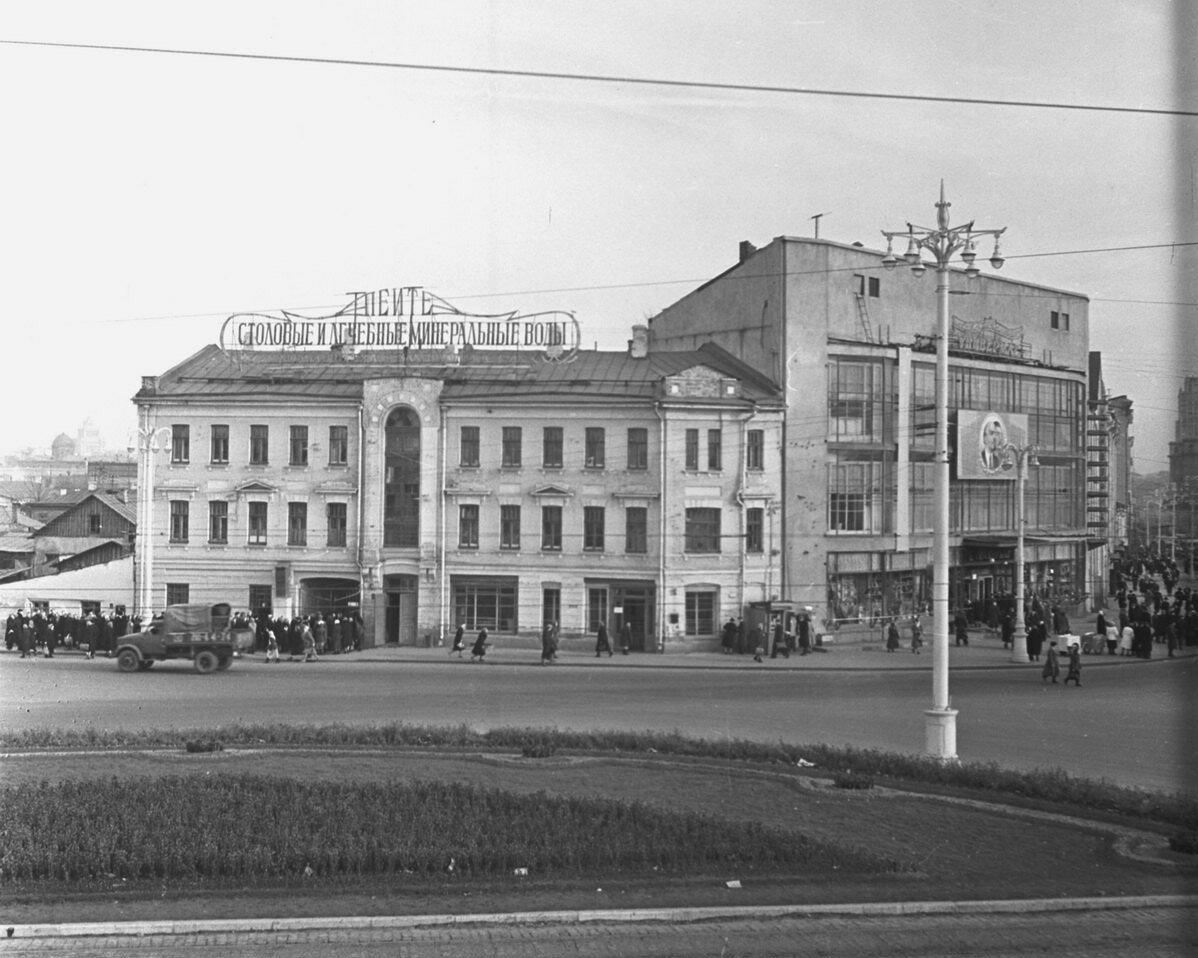 1954. Краснопресненская застава