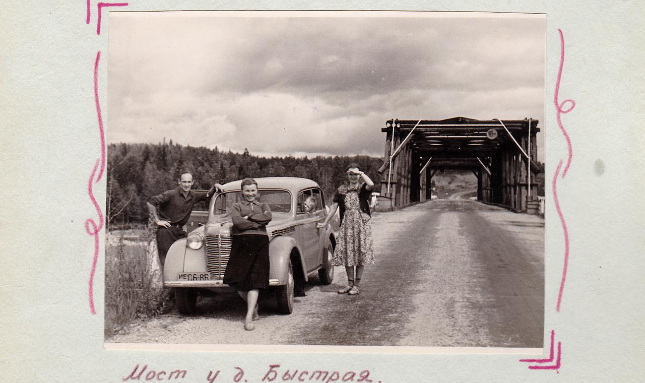 Мост у д. Быстрая