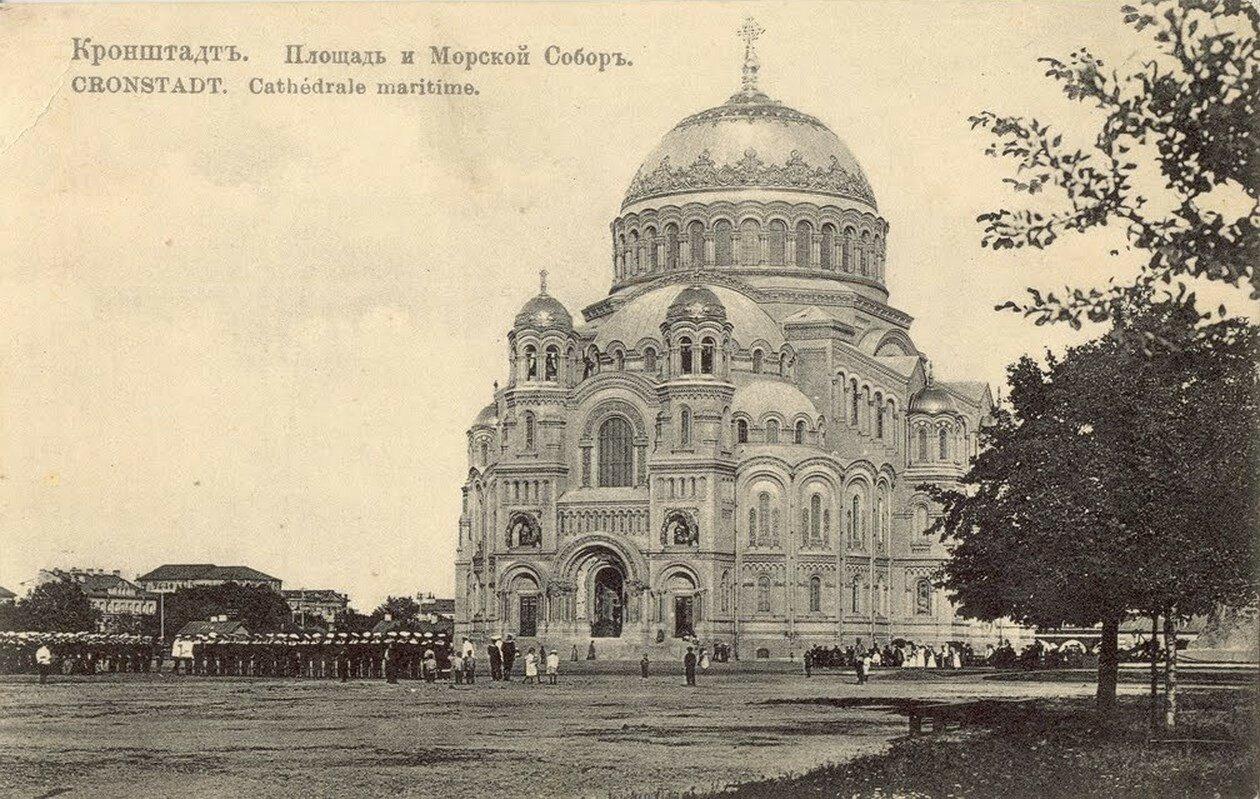 Площадь и Морской собор во имя св. Николая Чудотворца