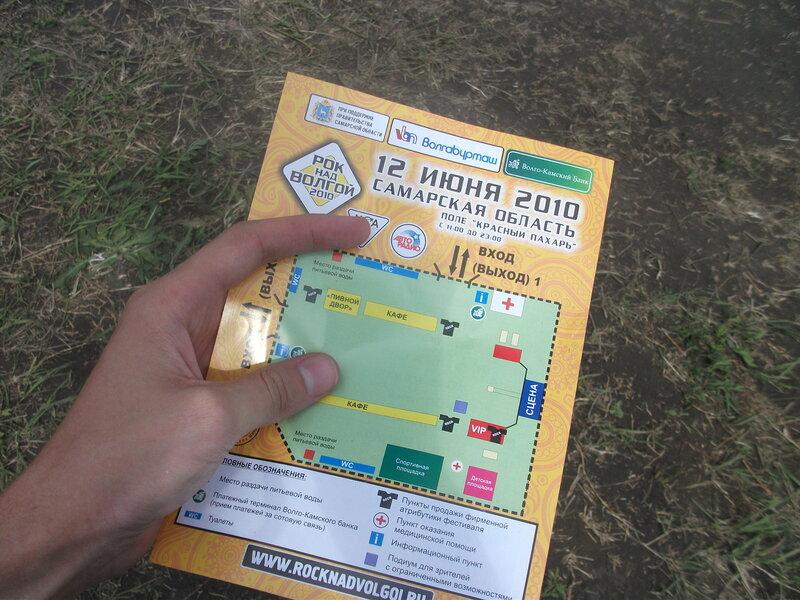 Изучаю карту