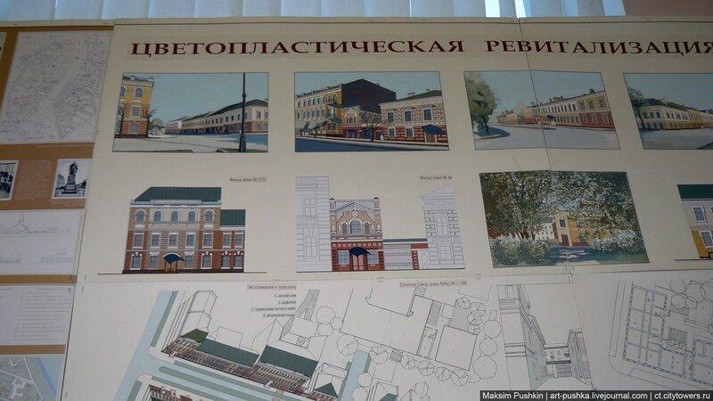 http://img-fotki.yandex.ru/get/5404/art-pushka.46/0_38e16_930a030b_XL.jpg
