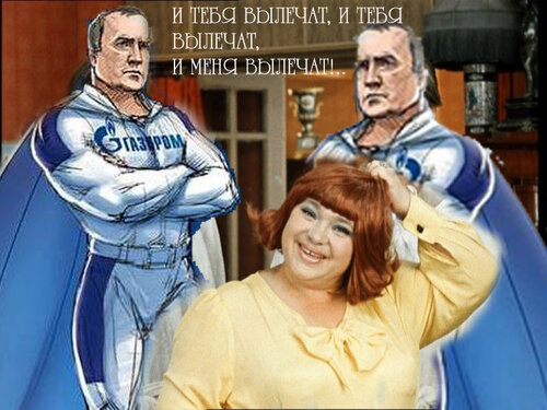 http://img-fotki.yandex.ru/get/5404/kuznetsov-oldman-sea.0/0_3a0f7_80772294_L